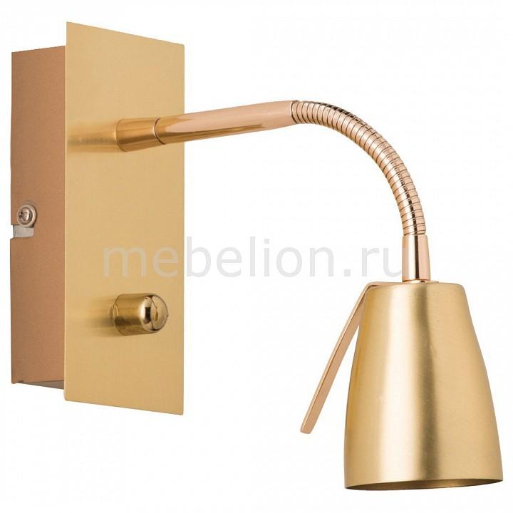 Купить Бра Орион 546020301, MW-Light, Германия