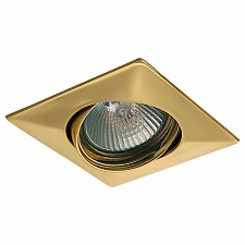 Встраиваемый светильник Lightstar 011032 Lega Qua