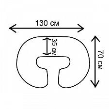 Подушка для беременных (70х130х35 см) Рогалик С-996