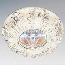 Встраиваемый светильник Lightstar 002614 Corinto