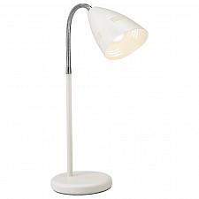 Настольная лампа офисная Vejle 197812