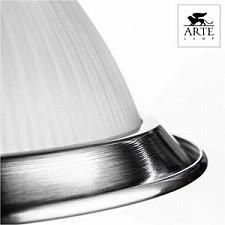 Подвесная люстра Arte Lamp A9366LM-5SS American Diner