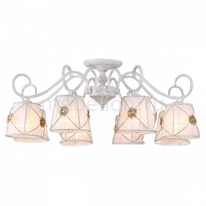 Люстра на штанге Arte Lamp Fortuna A5495PL-8WG arte lamp a9395lm 8wg