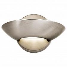 Накладной светильник Interior A7118AP-1SS