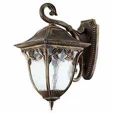 Светильник на штанге Афина 11490