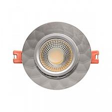 Встраиваемый светильник MW-Light 637014301 Круз 10