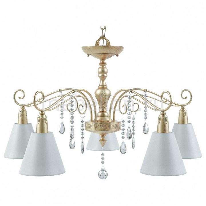 Купить Подвесная люстра E4-05-H-LMP-O-25-CRL-E4-05-TR-DN, Lamp4You, Германия