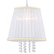 Подвесной светильник Omela ARM020-00-W