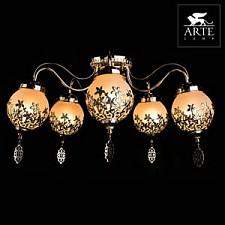 Потолочная люстра Arte Lamp A4552PL-5GO Moroccana