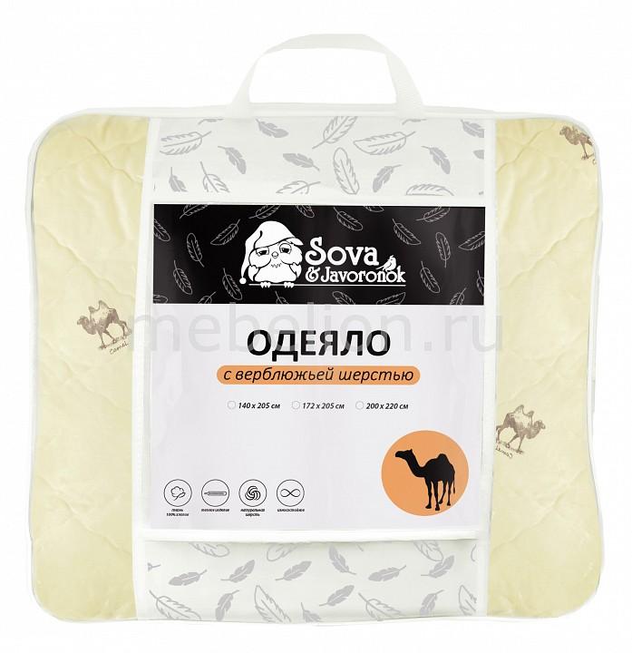Одеяло полутораспальное Сова и Жаворонок Верблюжья шерсть СиЖ одеяло евростандарт сова и жаворонок шелк сиж