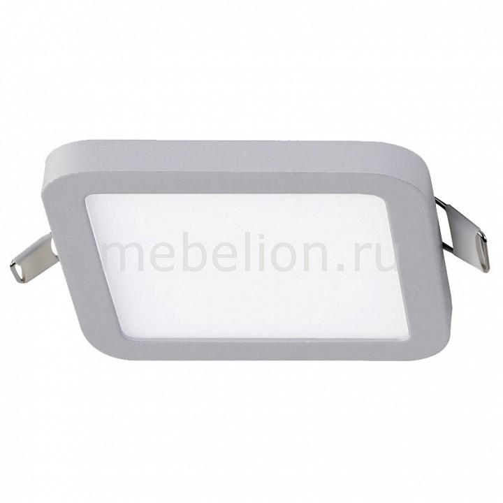 Набор из 3 встраиваемых светильников Flashled 2068-3C, Favourite, Германия  - Купить