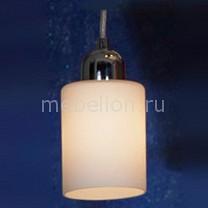 Подвесной светильник Lussole Caprile LSF-6106-01 lussole lsf 2111 01