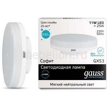 Лампа светодиодная Gauss 838 GX53 180-240В 11Вт 4100K 83821
