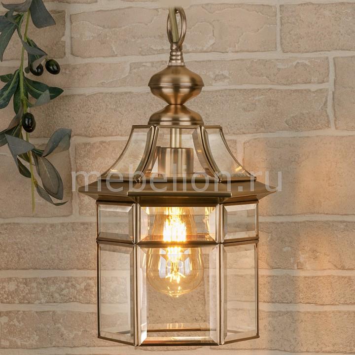Подвесной светильник 1031 Savoie H медь