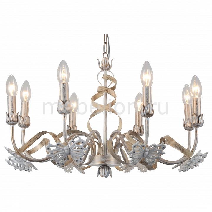 Подвесная люстра Arte Lamp Libellula A8626LM-8WG arte lamp a9395lm 8wg