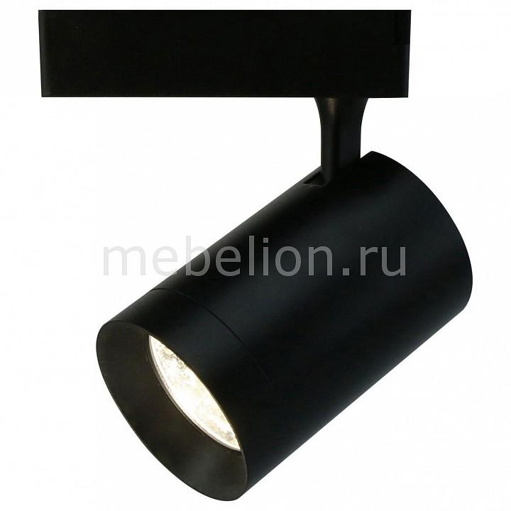 Светильник на штанге Arte Lamp A1730PL-1BK Track Lights A1730PL-1BK rectangle acrylic led ceiling lights for living room bedroom modern led lamparas de techo new white ceiling lamp fixtures