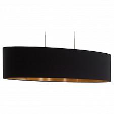 Подвесной светильник Maserlo 94916