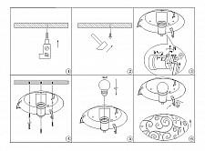 Накладной светильник Globo 40400-1 Bike