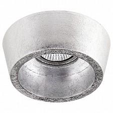 Встраиваемый светильник Extra 041014