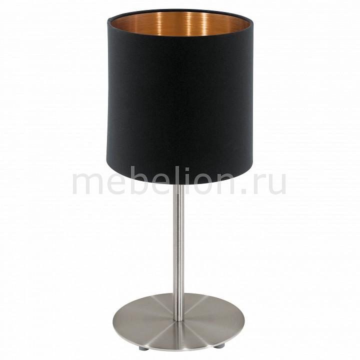 Настольная лампа декоративная Eglo Pasteri 94917