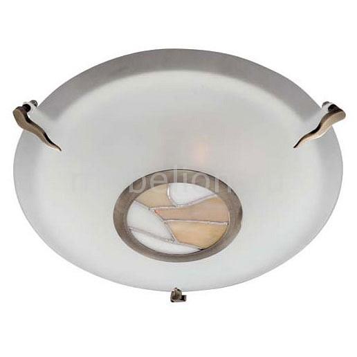 Накладной светильник Arte Lamp A7895PL-2AB Pub