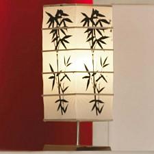 Настольная лампа Lussole LSL-2804-01 Teramo