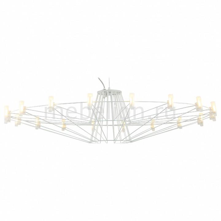 Купить Подвесная люстра Salute 1637-18P, Favourite, Германия