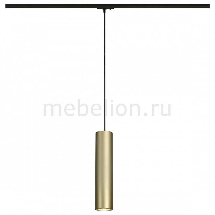 Подвесной светильник SLV Enola B 143963 светильник slv enola c9 slv 152421
