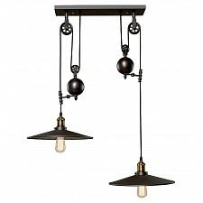 Подвесной светильник 1832 LOFT1832C-2