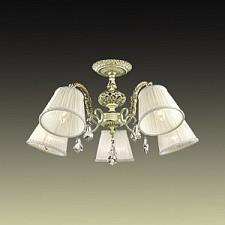 Люстра на штанге Odeon Light 2882/5C Navis
