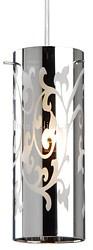 Купить Подвесной светильник Polar 2 A9328SP-1CC, Arte Lamp, Италия