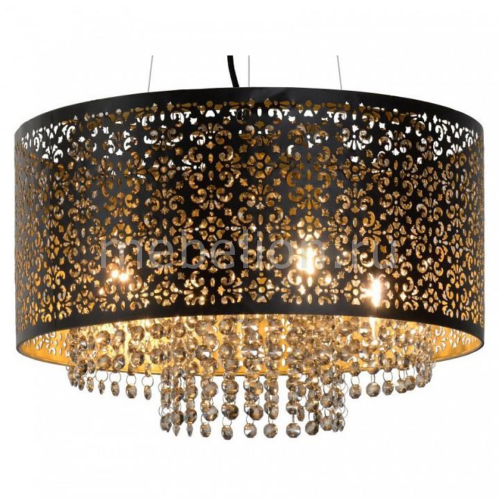 Купить Подвесной светильник Raka 78376/41/30, Lucide, Бельгия
