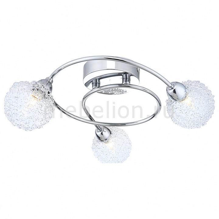 Потолочная люстра Globo Orina 56624-3 extracting forceps 15 dental surgical instruments