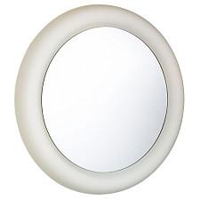 Специальный светильник для ванной Arte Lamp A2400AP-3WH Aqua