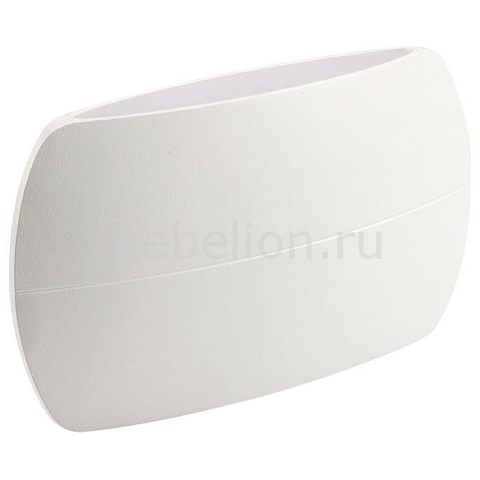 Накладной светильник Arlight Sp-wall SP-Wall-200WH-Vase-12W Warm White arlight лента 5 метров rt6 3528 180 24v warm white 3x 900 led