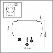 Накладной светильник Odeon Light 2567/5C Sacra