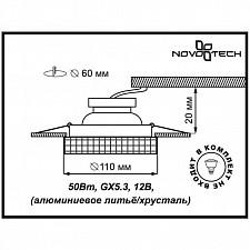 Встраиваемый светильник Novotech 369550 Cliff