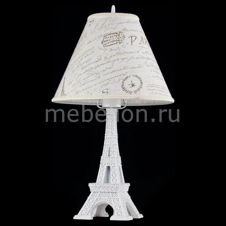 Настольная лампа декоративная Paris ARM402-22-W