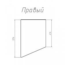 Шкаф для белья Браво НМ 013.05-01