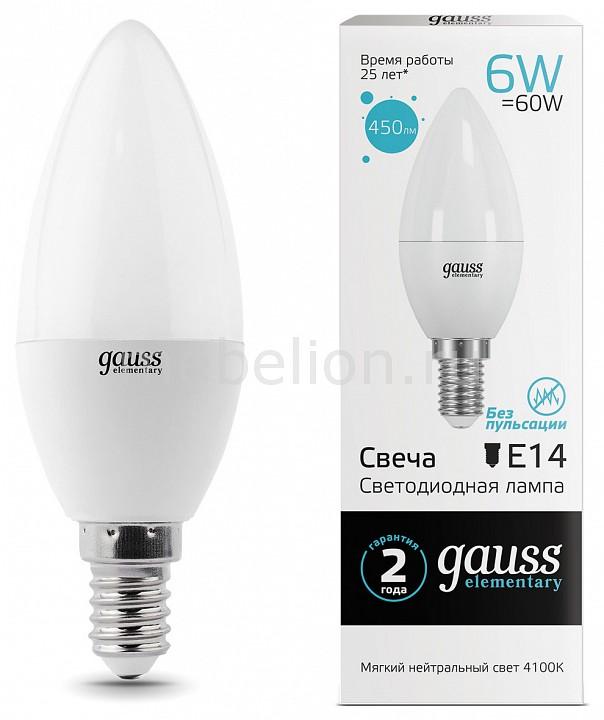 Лампа светодиодная Gauss 331 E14 180-240В 6Вт 4100K 33126