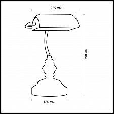 Настольная лампа Odeon Light 2225/1T Tres