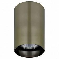 Накладной светильник Rullo 214431