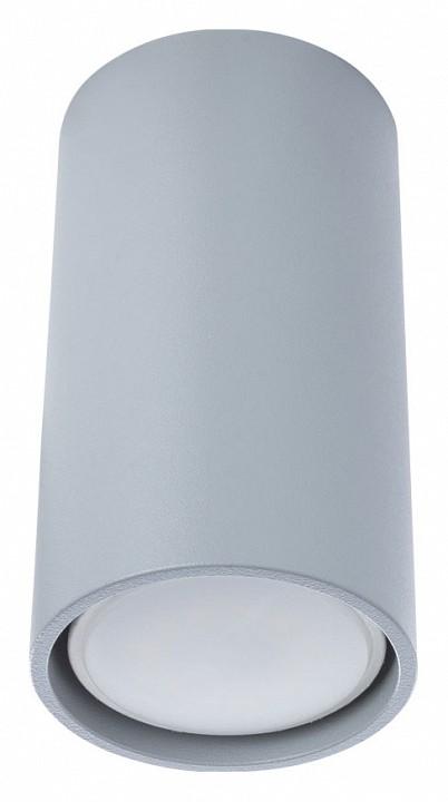 Накладной светильник Divinare 1354/05 PL-1 Gavroche