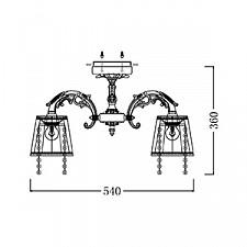 Подвесная люстра Maytoni ARM020-03-W Omela