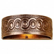 Накладной светильник Compressa 1253-1W