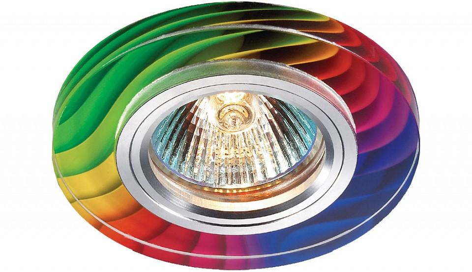 Встраиваемый светильник Novotech 369915 Rainbow