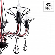 Подвесная люстра Arte Lamp A3225LM-5BK Artefact