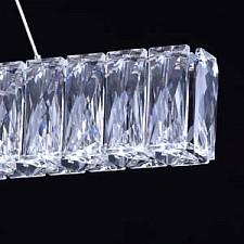 Подвесной светильник Chiaro 498012801 Гослар