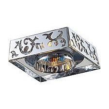 Встраиваемый светильник Arbor 369463