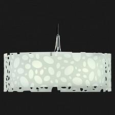 Подвесной светильник Moon 1362